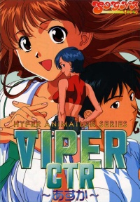 VIPER-CTR : Package art (PC98 version)