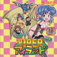 VIPER Island Vol. 2 : Package art