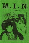 M.I.N Official Art Book Vol. 3