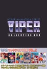 VIPER Collection Box Vol. 2